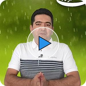 دعای باران